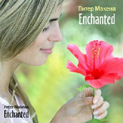 enchanted-cd